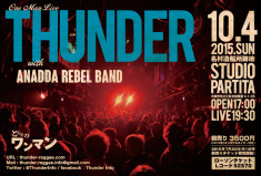 THUNDER ONE MAN LIVE 2015