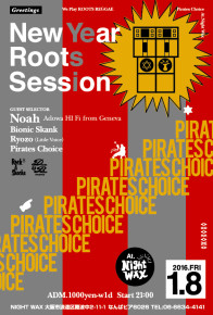 NEW YEAR ROOTS SESSION