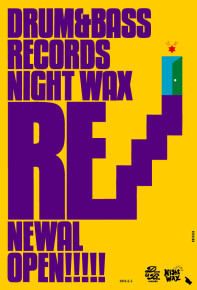 D&B RECORDS / NIGHT WAX