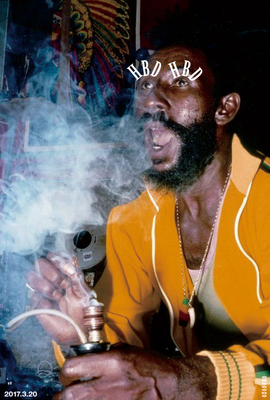 HBD LEE PERRY
