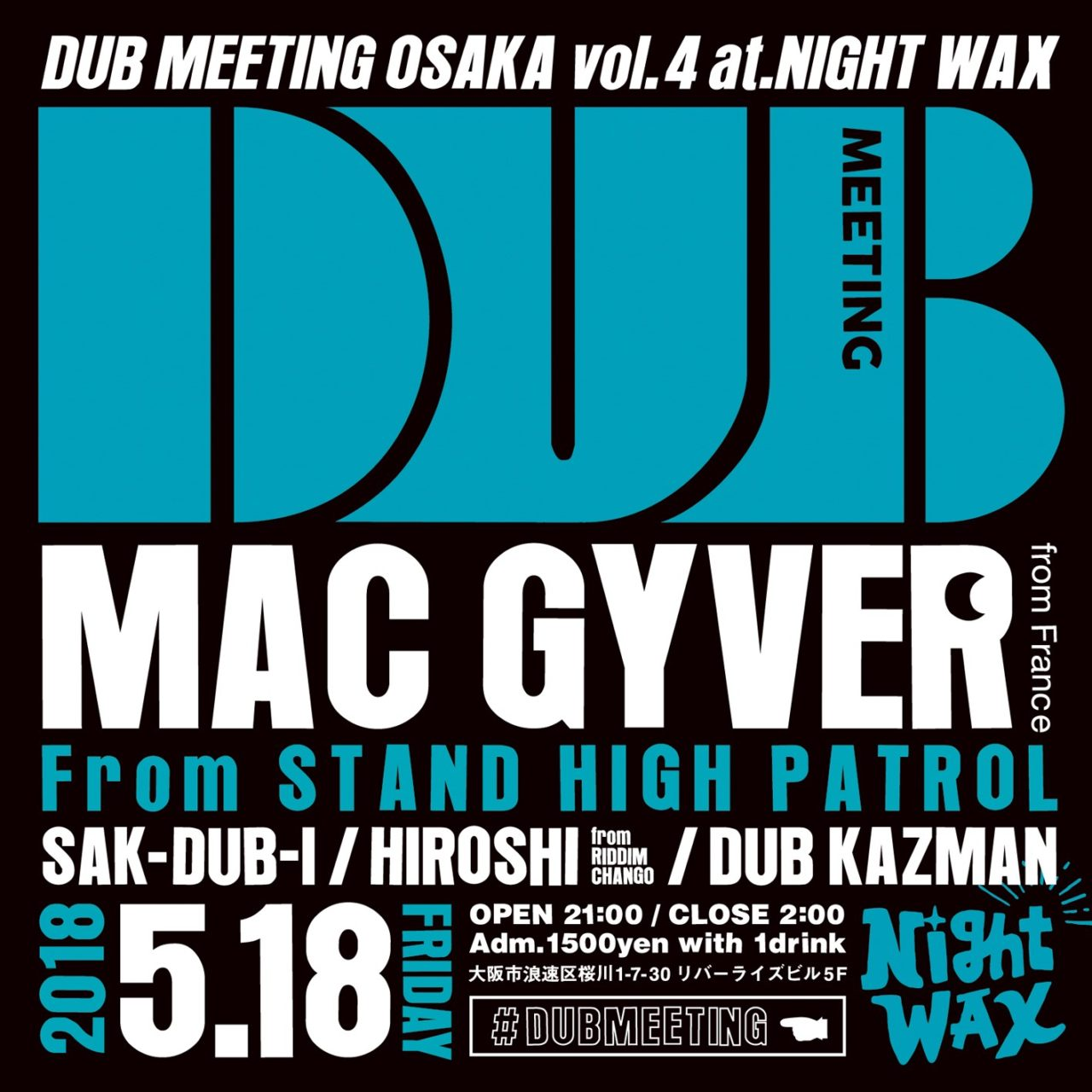 DUB MEETING vol.4