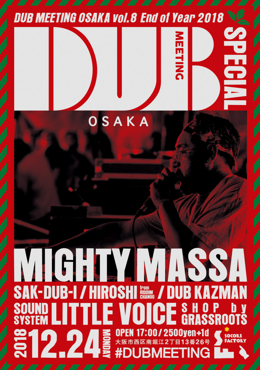 DUB MEETING OSAKA