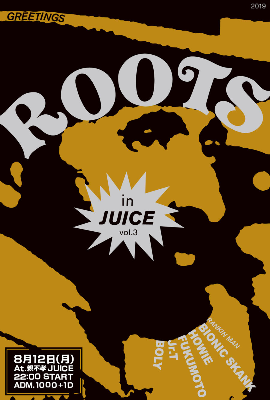 ROOTS in JUICE